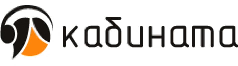 kabinata_logo