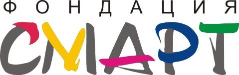 Фондация СМАРТ