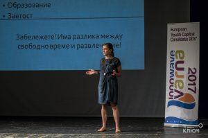 Нора Стефанова