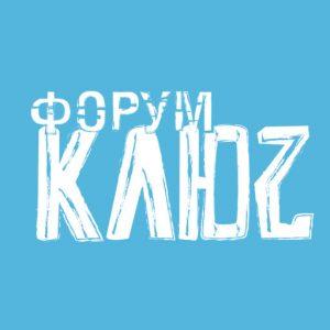 cropped-KLYUCH-new-logo.jpg