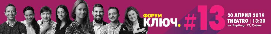 kluch_2019_ads-01