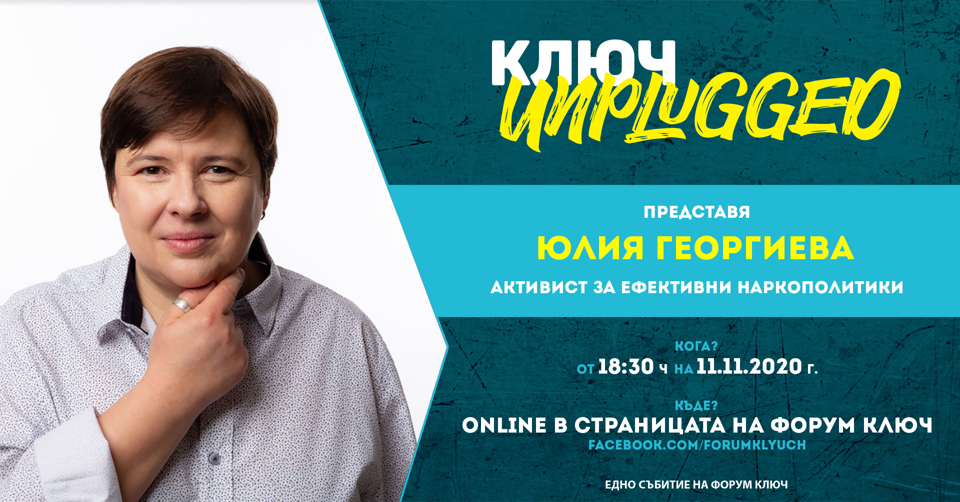 unplugged-06-julia-fb